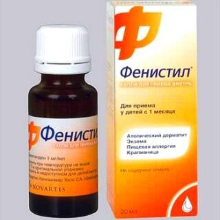 Независимо от формы выпуска препарат используется исключительно согласно рекомендациям и назначениям лечащего врача