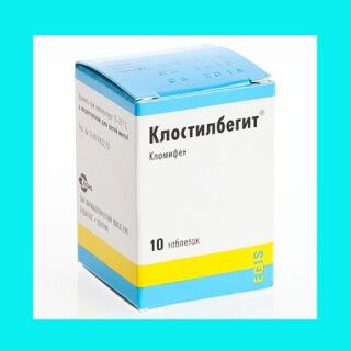 Препарат Клостилбегит применяют для стимуляции процесса овуляции