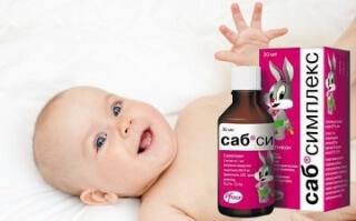 Препарат применяют для устранения кишечных коликов у новорожденных