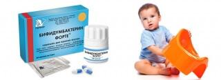Препарат налаживает работу желудочно-кишечного тракта ребенка