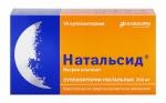 Свечи Натальсид: отзывы о применении препарата
