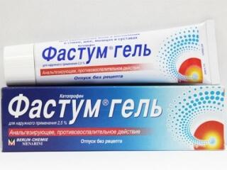 Фастум гель рекомендуется беременным женщинам