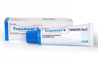 Траумель - эффективное средство от боли