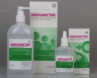 Мирамистин - эффективный препарат для лечения стоматита
