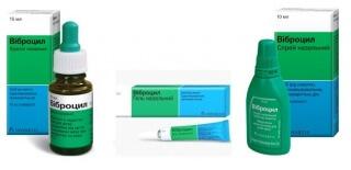 Виброцил - эффективное средство для лечения насморка