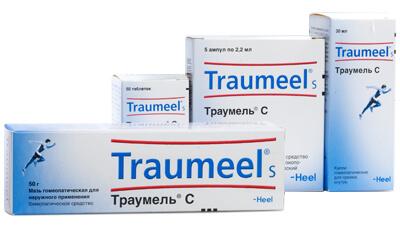 Особенности применения препарата Траумель при беременности