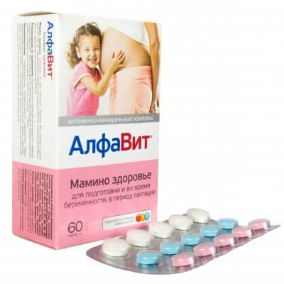 Витамины для беременных Алфавит: особенности применения