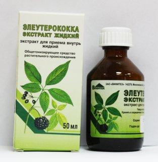 Настойка элеутерококка - эффективное лекарственное средство