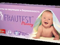 Что покажет тест на овуляцию при беременности: об этом нужно знать