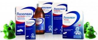 Лазолван - эффективное лекарственное средство