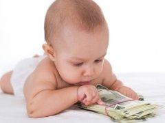 Социальные выплаты при рождении ребенка: что предлагает государство