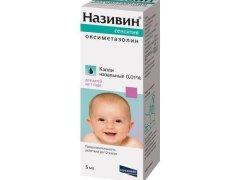 Називин до 1 года: особенности применения лекарства