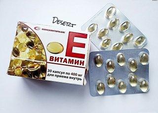 сильный авитаминоз