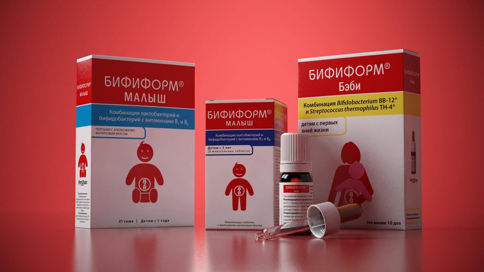 Бифиформ Бэби: инструкция по использованию лечебного средства