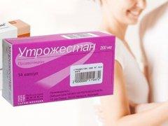Дюфастон или Утрожестан при планировании беременности: что лучше