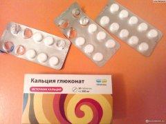 Как пить Глюконат кальция в таблетках: взрослым, детям, беременным и в период лактации