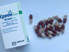 Препарат Креон: побочные действия и дозировка для детей