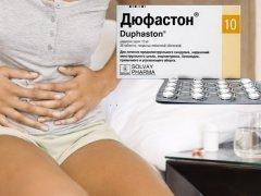 Прием Дюфастона при беременности — сколько можно принимать, будут ли побочные действия